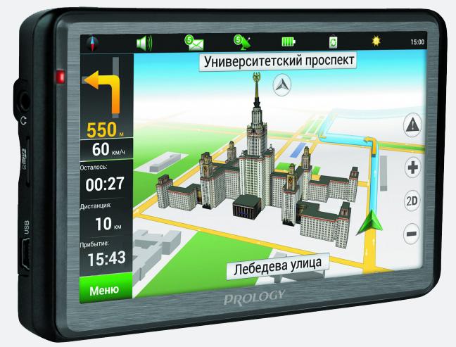 Портативная навигационная система PROLOGY iMap-5600 Gun Metal