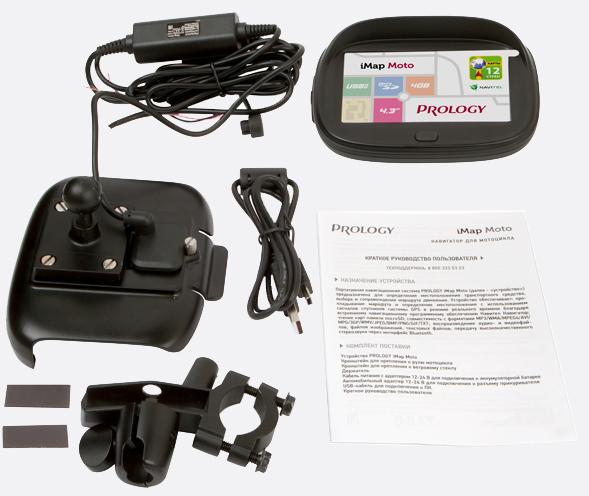 Навигатор для мотоцикла PROLOGY iMap Moto