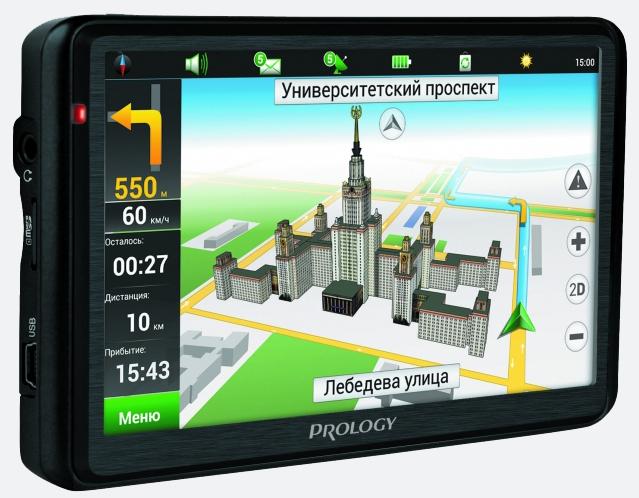 Портативная навигационная система PROLOGY iMap-5600 Black